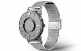 Unique, Classy & Stark - The Bradley Timepiece