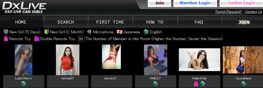 Second best Asian cam site