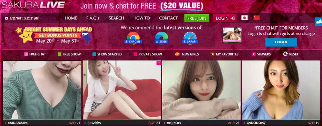 Fourth best Asian cam site